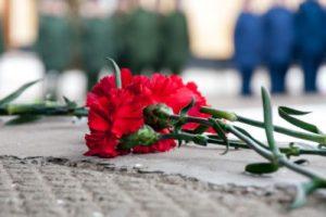 Траурно-торжественное мероприятие, посвященное памяти погибших в Афганистане @ У закладного камня в парке УСК «Новое поколение»