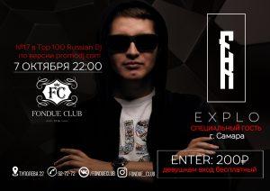 Вечеринка от Dj EXPLO @ Fondue Club (пр-т Туполева, д. 22)