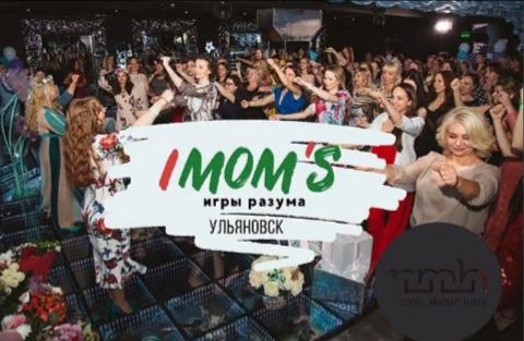 Новогодняя игра IMom's