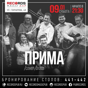 "Концерт кавер-группы ""Прима"" @ Records Music Pub (ул. Гончарова, 48)"