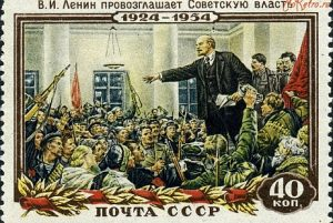 Выставка «Вождь революции» @ Музей «Почтовое дело Симбирска-Ульяновска» (ул.Ленина, д. 50а)