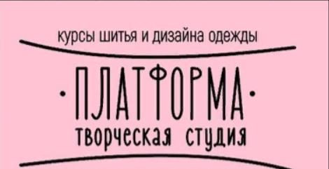 Мастер - классы в Творческой студии «Платформа» на январь