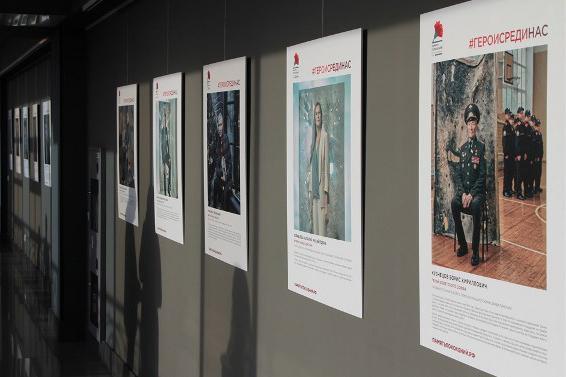 Выставка «Герои России, какими их не видел никто» @ в выставочном пространстве Музея-мемориала В.И. Ленина (2 этаж)