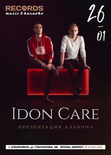 Выступление Idon Carе в баре Records, презентация альбома @ бар  Records (ул. Гончарова 48)