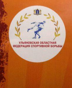 Городской рейтинговый кубок по греко-римской борьбе @ На площади 100-летия со дня рождения Ленина (у поющего фонтана)
