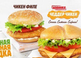 9:00-22:00 Бургер Кинг