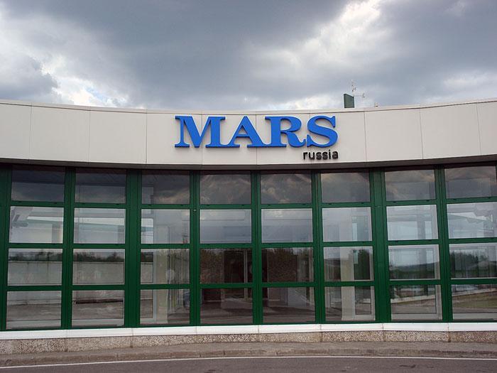 Открытие современного комплекса очистных сооружений полного цикла на фабрике MARS
