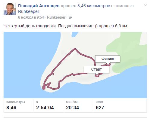 фысадий Антонцев - Google Chrome