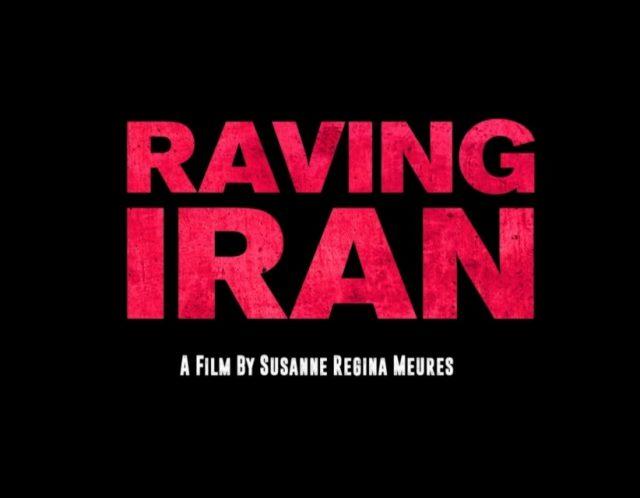 Киноквартирник в клубе ОСЬ, просмотр фильма «Рейв в Иране» @ клуб ОСЬ (ул.Гончарова 21)