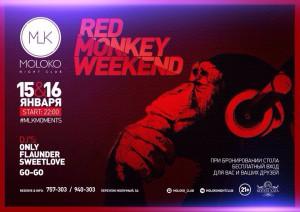 """Вечеринка """"Red monkey weekend"""" @ MOLOKO (Переулок молочный 5а)"""