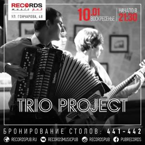 Концерт группы Trio Project @ Records Music Pub (ул. Гончарова, 48)