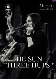 "Выступление группы ""The sun three hups"" @ YANKEE Bar & Grill"