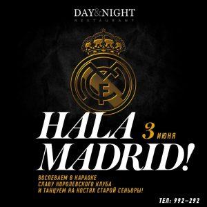 """Вечеринка """"Hala Madrid"""" @ Ресторан «Day&Night» (Ул. Московское шоссе, д. 100Б)"""