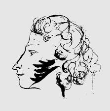 Познавательная программа «Душа России – Пушкин!» в Аксаковке @ Областная библиотека для детей и юношества им. С.Т. Аксакова (ул. Минаева, 48)