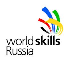 VII региональный чемпионат «Молодые профессионалы» WorldSkills Russia
