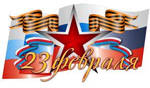 Праздничный концерт в честь Дня защитника Отечества @ Ленинский мемориал ( пл. 100-летия со дня рождения В. И. Ленина, 1)