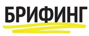 Брифинг, посвящённый прекращению вещания телевизионных программ в аналоговом формате @ в здании филиала «Российской телевизионной и радиовещательной сети» по адресу: пр. Нариманова, д. 62а