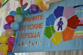 Гала-концерт «Храните детские сердца» @ Дворец творчества детей и молодёжи ( ул. Минаева, д. 50)