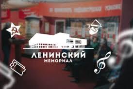 Лето с Ленинским, программа на день