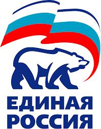 ХХХ Конференция ульяновского регионального отделения «Единой России» @ УлГТУ (Северный Венец, 32 )
