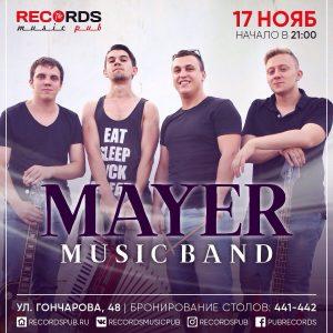 """Выступление группы """"Mayer Music Band"""" @ Records Music Pub (ул. Гончарова, 48)"""
