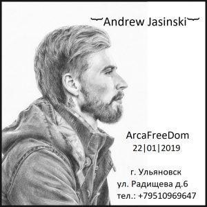Творческий вечер Андрея Ясинского @ Arca FreeDom (Радищева, д. 6)