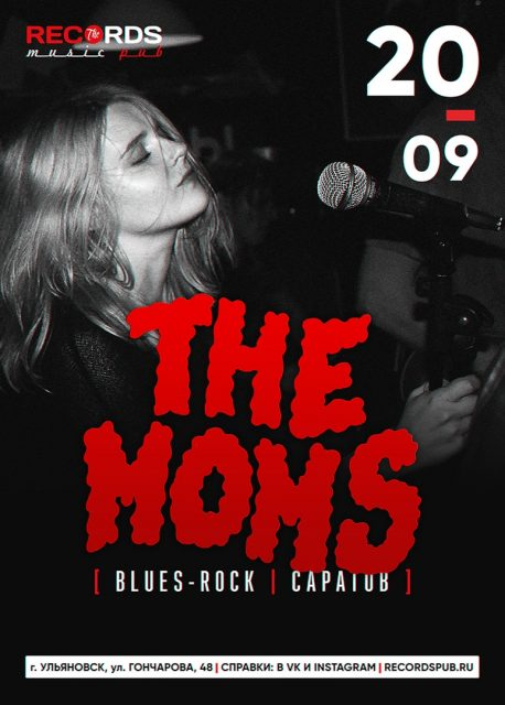 Концерт группы The Moms в Records Music Pub @ Records Music Pub