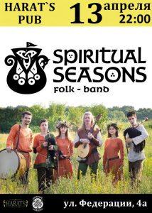 """Выступление группы """"Spiritual Seasons"""" @ HARAT`S PUB (ул. Федерации, д. 4а)"""