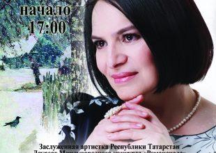 Концертная программа «Первый снег» к 125-летию со дня рождения А.А.Пластова