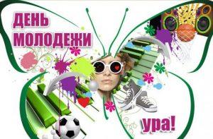 """Третий летний фестиваль творческой молодёжи """"КиндФЕСТ"""" @ На площади ДК """"Современник"""""""