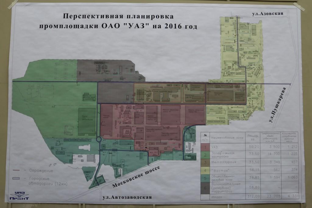 картаа