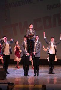 Концерт народного коллектива ансамбля народного танца «Дети Солнца»