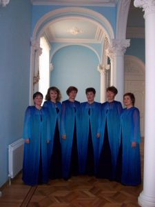 Концерт народного коллектива вокального ансамбля «Элегия» @ Дворец Книги