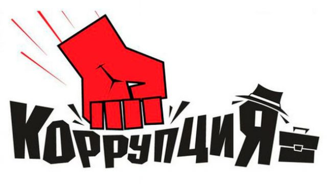 Единый день приёма граждан по вопросам противодействия коррупции @ Общественная приемная администрации(ул. Кузнецова, 7)
