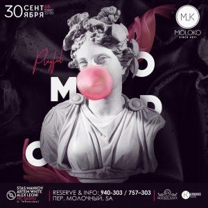"""Вечеринка """"PLAYFUL MOOD"""" @ MOLOKO (Переулок молочный, д. 5а)"""