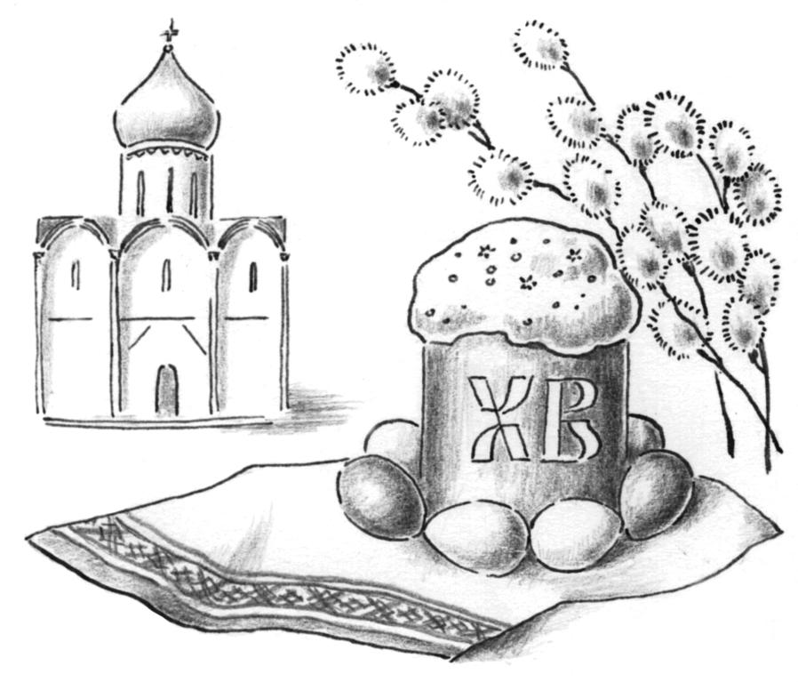 Открытка, нарисованная открытка к пасхе