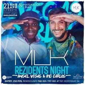 """Rezinents night"". MC Carlos & Dj Angel Vegas @ MOLOKO (Переулок молочный 5а)"