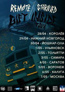 """Концерт """"PRTYHRD"""" @ BIKER CLUB HOUSE (ул. Федерации, 18)"""