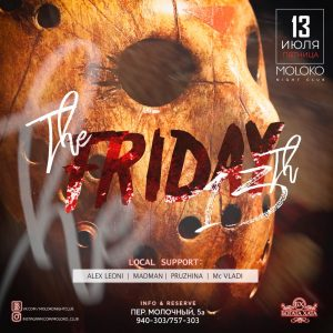 """Вечеринка """"The friday 13th"""" @ MOLOKO (Переулок молочный, д. 5а)"""