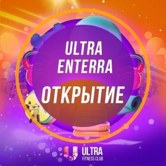 Официальное открытие фитнес-клуба ULTRA Enterra @  на площадке перед ТЦ Enterra (Радищева 39)