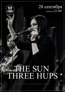 "Выступление группы ""The sun three hups"" @ YANKEE Bar & Grill"