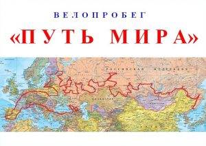 Встреча с путешественником Нодаром Беридзе @ Ул. Ленина, д.95