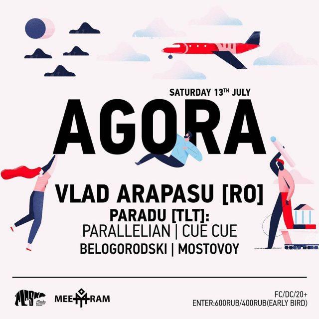 """""""Agora"""" в ресторане """"Аляска"""" @ ресторан """"Аляска"""""""