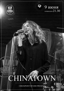"""Выступление группы """"Chinatown"""""""