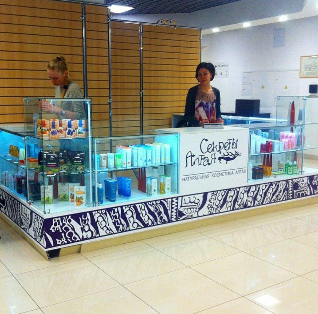 Магазины алтайской косметики