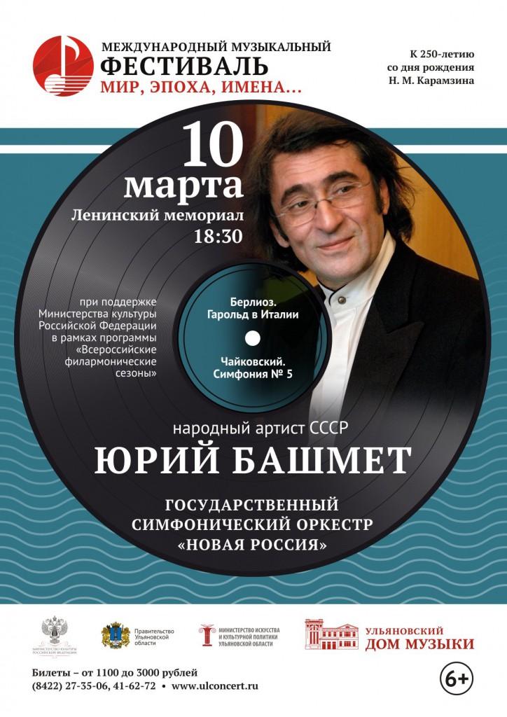 мэи 2016 - 10 пр (2) (1)