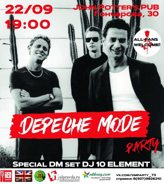 Depeche Mode party в John Potters PUB @ John Potters PUB