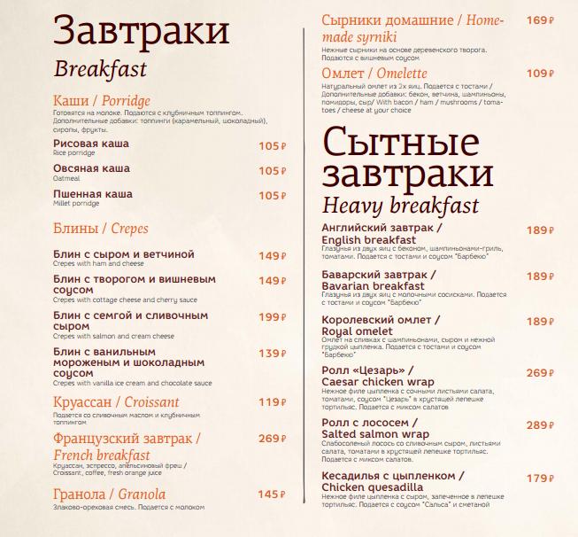 menu_20фысhrome