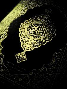 Межрегиональный Конкурс чтецов Корана @ Центр татарской культуры (пр-т Нариманова, д. 25)
