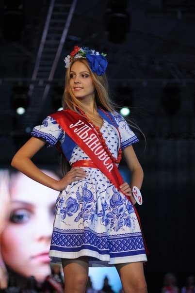 мисс2011